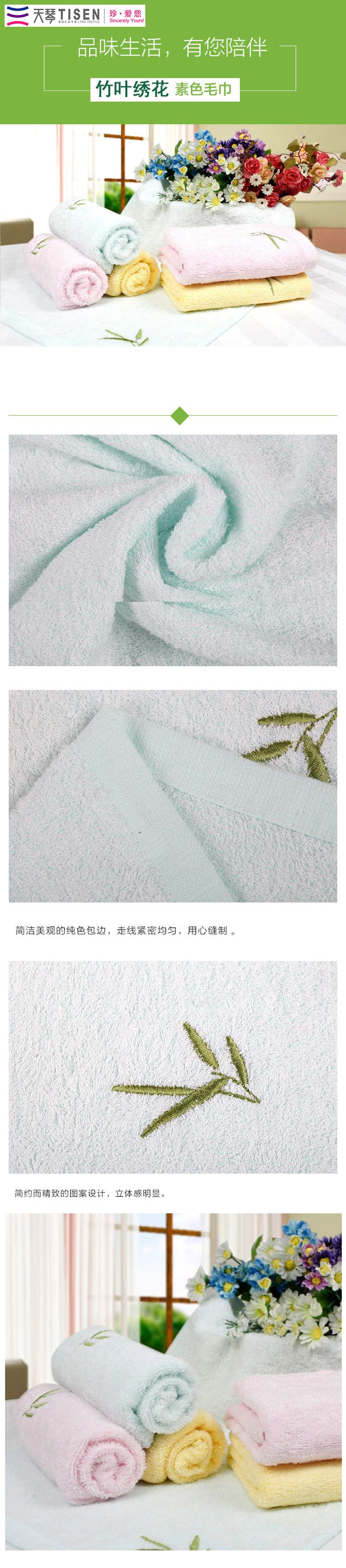 色情a牅f��a�y�a_天琴天然竹纤维素色浴品套装浴巾方巾毛巾